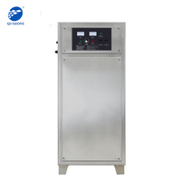 50g Air Purifier Ozone Generator Air
