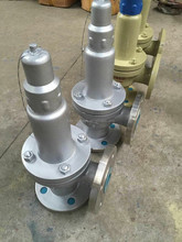 safety Valve & spring loaded low lift type sealing with lever safety valve