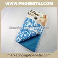Chinese colorful machine washable microfibre clothes microfibre towels with factory price