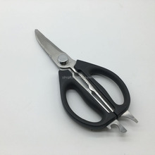 Top quality 2016 new arrival multi functions kitchen scissors