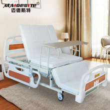 CE approved elderly used modern full function electric hospital beds for sale