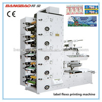 BBR-320 automatic Self-adhesive Label Paper Roll Die Cutting Slitting Flexographic Flexo Printing Machine