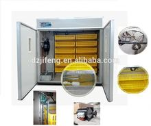 2017 top selling poultry incubator low price