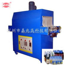cheap price Infrared shrink packing machine for Multiple industries
