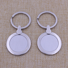 Wholesale round metal blank key chain with company logo