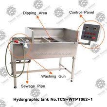 hydrographic tank printing machine No.TCS-WTPT062-1 water transfer printing equipment