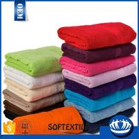 100% cotton organic satin border patterned bath towels