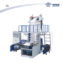 MINI FILM BLOWING MACHINE FOR PLASTIC BAG
