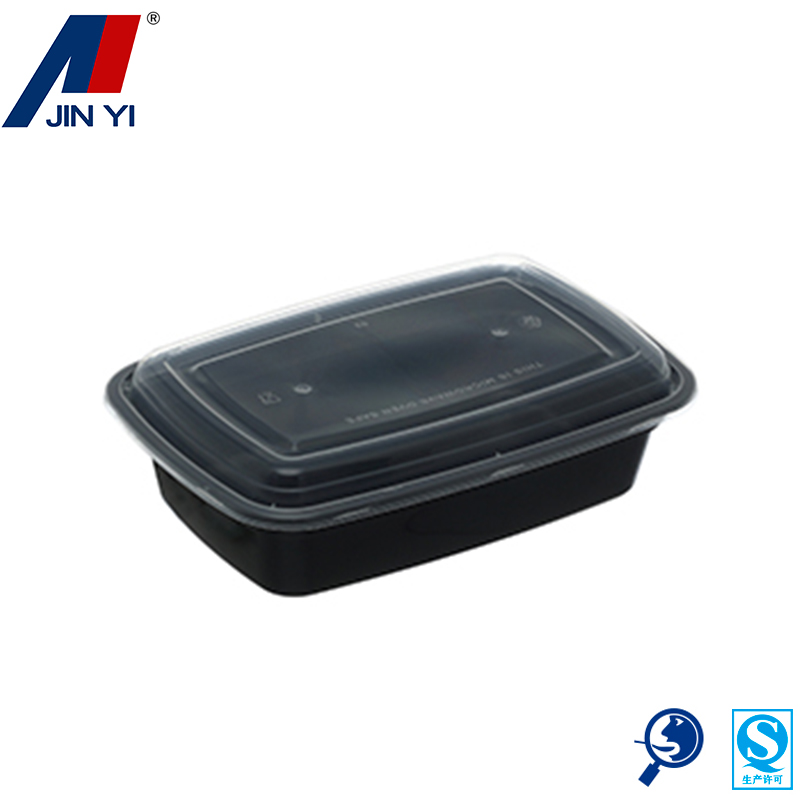 new arrival insulated container to keep food hot