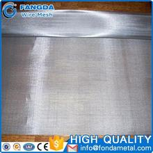 Alibaba hot sale high quality Acid resistance 0.25 micron screen filter mesh