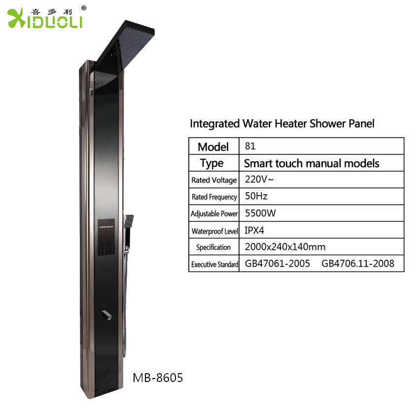 Moubar New Modern Design Black Stainless Steel Shower Panel
