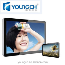 Indoor advertising content player High resolution Wall clear picture 22 inch screen