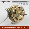 Low cost small table fan motor products imported from China