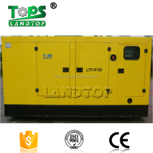 Top Quality ! 50KW Electric Diesel Generators With CE&ISO