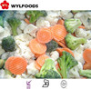 high quality frozen mixed vegetable best price