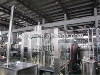 RCGF series juice filling line