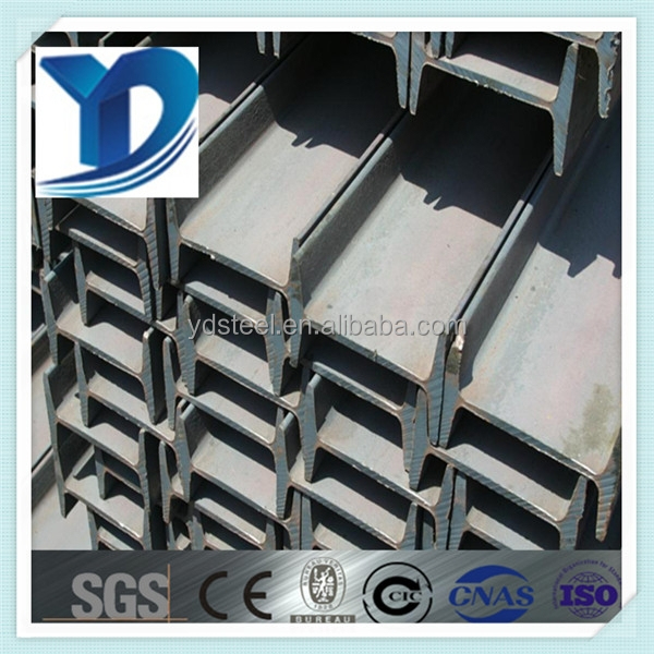 Hot rolled metal structural steel i beam price, S235JR