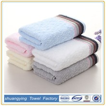 Wholesale plain dyed dobby terry 100 cotton towels