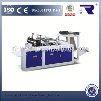 DST-500 High Speed disposable plastic glove making machine