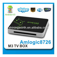2013 best hd android set top box dvb t2 strong receiver