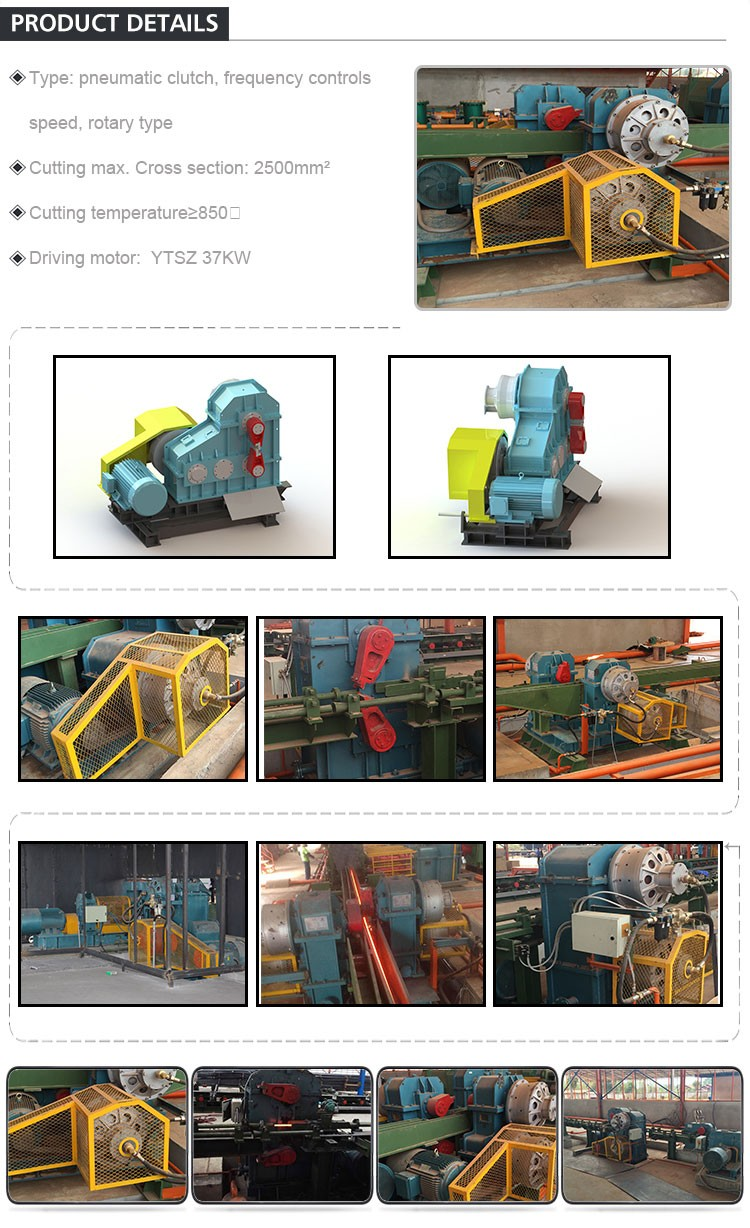 Exquisite Workmanship Fly Cutting Machine Billet Shearing Machine