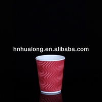 8oz/250ml disposable hot drink coffee/tea ripple wall paper cup with lid