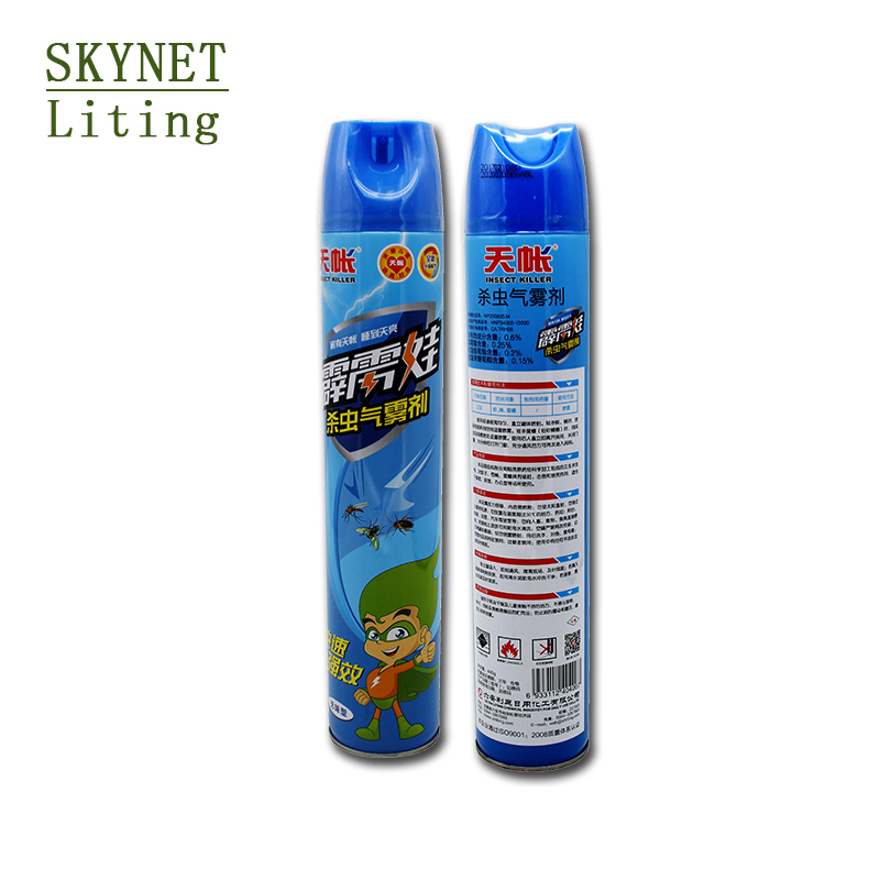 Manufactory supply mosquito repellent natural mosquito spray