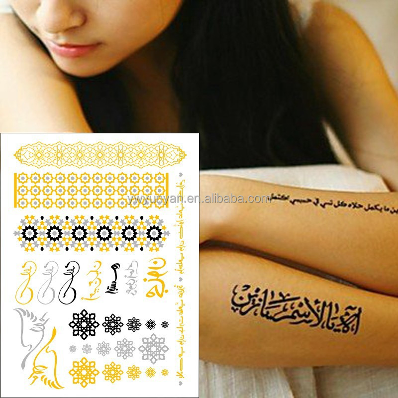Custom flash gold silver tattoos temporary tattoos/Gold And Silver Metallic Temporary Tattoo gold