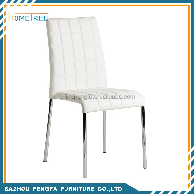 Modern White Leather Metal Dining Chair HTC-60