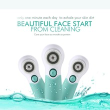 electric facial scrub brush rotary electric face brush price electric facial brush massager