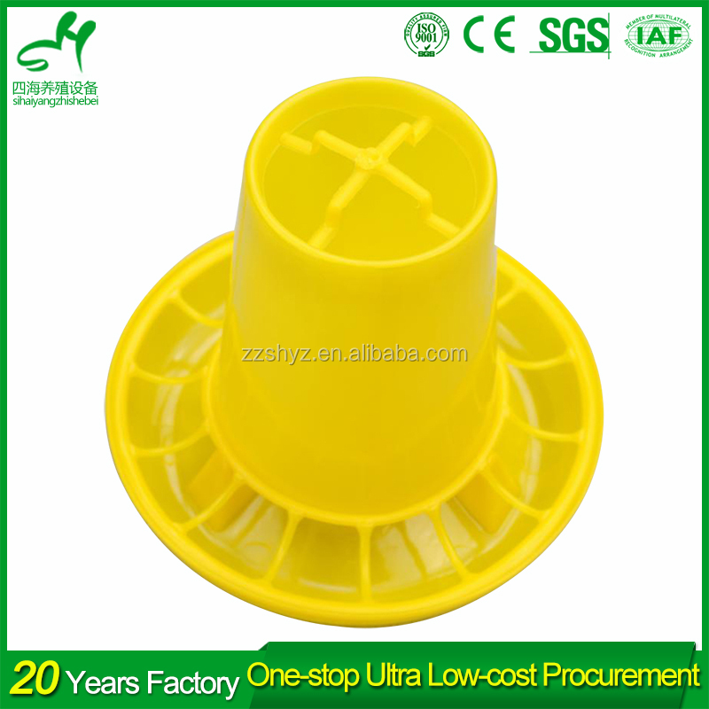SIHAI poultry chicken automatic round plastic duck feeder