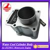 water cool motorcycle 250cc parts zongshen cylinder