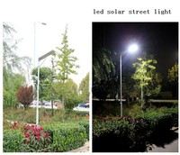 Effsun Intelligent control IP65 Factory Price High Power Integrated Solar Led Street Light