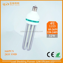 2015 Popular trading U SHAPE energy saving lamp new design cfl fluorescent led bulbs 3 year warranty