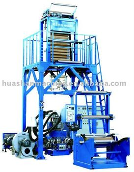 3 Layer HDPE/LDPE/LLDPE Plastic Film Blow Extruder Machine