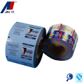 produce bags wholesale coiled material cold laminating roll film
