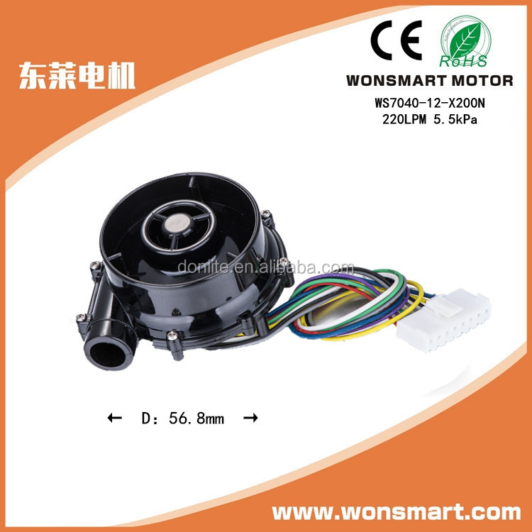 12v dc air blower with 60cm H2O high pressure
