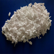 Competitive Industrial Salt Price Cacl2 94 % Powder Anhydrous Calcium Chloride