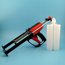 200ml 1:1 silicone sealant gun in low prices