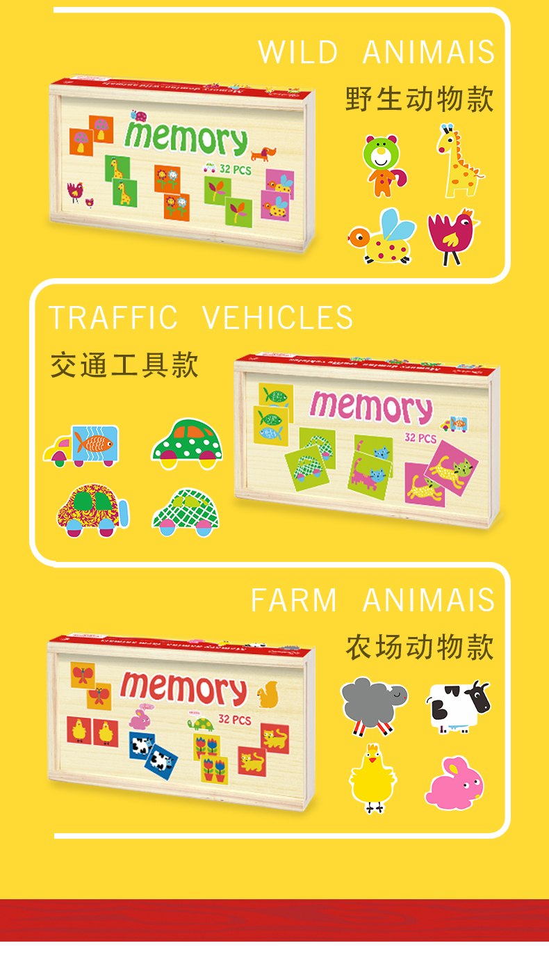 New style wooden educational toys 32 pieces wood domino wild farm animal transport puzzle wooden domino toys