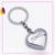 Cheap wholesale smooth custom rubber leather acrylic metal keyring