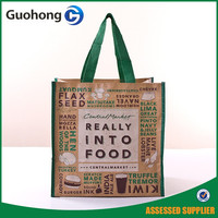 Eco Friendly PP Woven Lamination Wine Bag | High Quality PP Woven Wine Bag