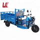 electric bike for food delivery/electric ice cream van/electric food ice cream tricycle