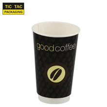 disposable hot drink coffee paper cup with lid and sleeve