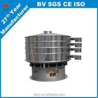 Hot Selling Vibrating Screen Sieve Machine