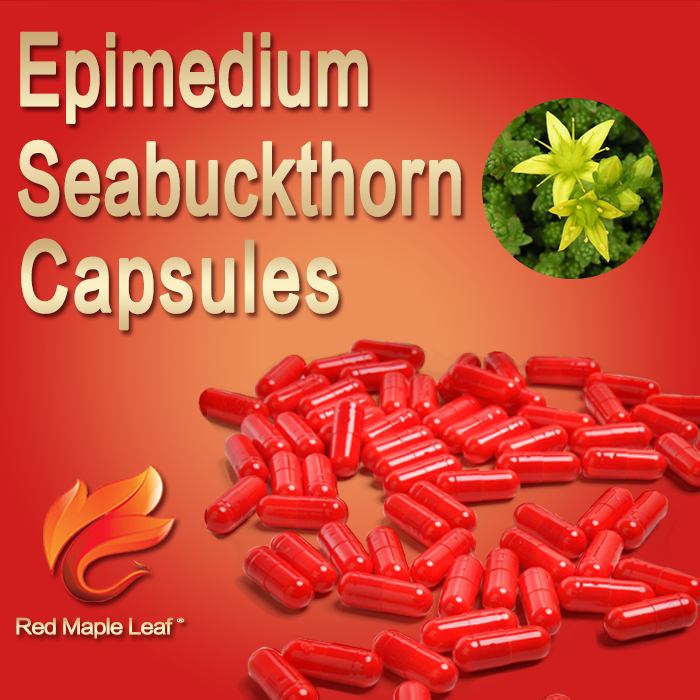Natural Sea Buckthorn Extract Hard Capsules, Softgels, Pills,Tablets, supplement - Manufacturer, Price, OEM, Private Label