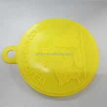 Hot Sale Plastic Cover Pet Food Round Tin Can lids Wholesale
