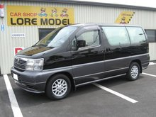 1997 NISSAN HOMY ELGRAND V /Van/ Used car From Japan / ( bl0009 )