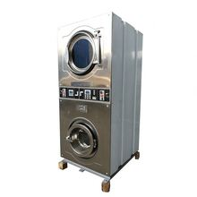 LJ High quality coin operated washer dryer for sale