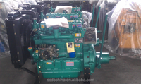 Hot sale small diesel engine